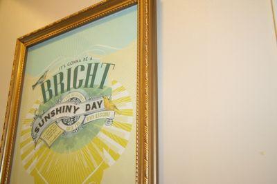 Farouche-sunshiny-day